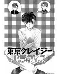 Tokyo Crazy Paradise 39 Volume Vol. 39 by Nakamura, Yoshiki