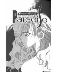 Tokyo Crazy Paradise 41 Volume Vol. 41 by Nakamura, Yoshiki