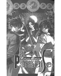 Tokyo Crazy Paradise 42 Volume Vol. 42 by Nakamura, Yoshiki