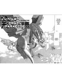 Tokyo Crazy Paradise 48 Volume Vol. 48 by Nakamura, Yoshiki