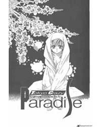 Tokyo Crazy Paradise 53 Volume Vol. 53 by Nakamura, Yoshiki