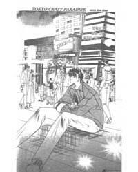 Tokyo Crazy Paradise 55 Volume Vol. 55 by Nakamura, Yoshiki