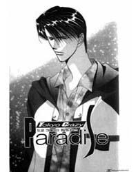 Tokyo Crazy Paradise 61 Volume Vol. 61 by Nakamura, Yoshiki
