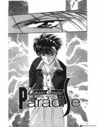 Tokyo Crazy Paradise 63 Volume Vol. 63 by Nakamura, Yoshiki