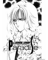 Tokyo Crazy Paradise 64 Volume Vol. 64 by Nakamura, Yoshiki