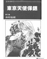 Tokyo Crazy Paradise 71 Volume Vol. 71 by Nakamura, Yoshiki
