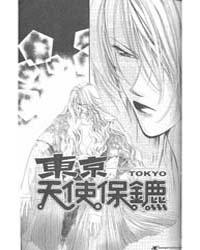 Tokyo Crazy Paradise 72 Volume Vol. 72 by Nakamura, Yoshiki