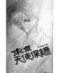 Tokyo Crazy Paradise 76 Volume Vol. 76 by Nakamura, Yoshiki