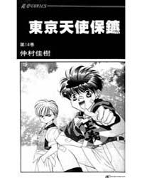 Tokyo Crazy Paradise 77 Volume Vol. 77 by Nakamura, Yoshiki