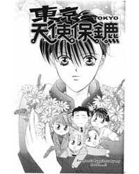 Tokyo Crazy Paradise 78 Volume Vol. 78 by Nakamura, Yoshiki