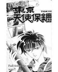 Tokyo Crazy Paradise 81 Volume Vol. 81 by Nakamura, Yoshiki