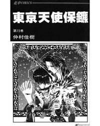 Tokyo Crazy Paradise 83 Volume Vol. 83 by Nakamura, Yoshiki