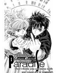 Tokyo Crazy Paradise 89 Volume Vol. 89 by Nakamura, Yoshiki