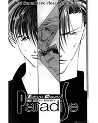 Tokyo Crazy Paradise 94 Volume Vol. 94 by Nakamura, Yoshiki