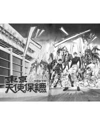 Tokyo Crazy Paradise 97 Volume Vol. 97 by Nakamura, Yoshiki