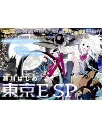 Tokyo Esp 1 : the Girl Who Fell Through ... Volume Vol. 1 by Hajime, Segawa