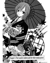 Tokyo Innocent 5: the Transfer Student a... Volume Vol. 5 by Narumi, Naru