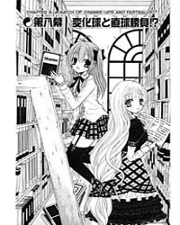 Tokyo Innocent 8: a Match of Change-ups ... Volume Vol. 8 by Narumi, Naru