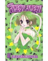 Tokyo Mew Mew 10: Vol3 Ch.1 Volume Vol. 10 by Reiko, Yoshida