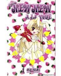 Tokyo Mew Mew a La Mode 1 Volume Vol. 1 by Reiko, Yoshida
