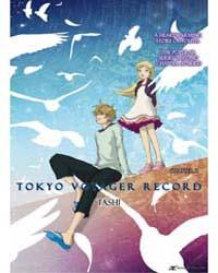 Tokyo Voyager Record 2 Volume Vol. 2 by Tashi