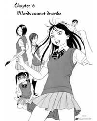 Tomehane! 16: Words Cannot Describe Volume Vol. 16 by Katsutoshi, Kawai