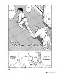 Tomehane! 39: Red Letter and White Lette... Volume Vol. 39 by Katsutoshi, Kawai