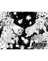 Tomodachi 11 Volume Vol. 11 by Hara, Asumi