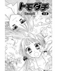 Tomodachi 3 Volume Vol. 3 by Hara, Asumi