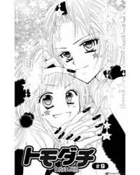 Tomodachi 9 Volume Vol. 9 by Hara, Asumi