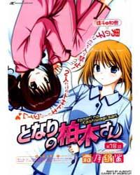 Tonari No Kashiwagi-san 18 Volume Vol. 18 by Kinusa, Shimotsuki
