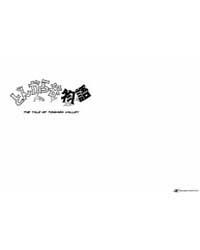 Tonkaradani Monogatari 1 : the Tale of T... Volume Vol. 1 by Osamu, Tezuka