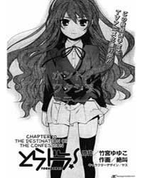 Toradora! : Issue 10: the Destination of... Volume No. 10 by Takemiya, Yuyuko