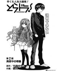 Toradora! : Issue 2 Volume No. 2 by Takemiya, Yuyuko
