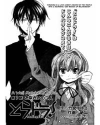 Toradora! : Issue 7: a Well Matched Coup... Volume No. 7 by Takemiya, Yuyuko