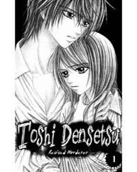 Toshi Densetsu 1 Volume Vol. 1 by Ryou, Azuki