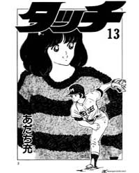 Touch 13 : Volume 13 by Mitsuru, Adachi