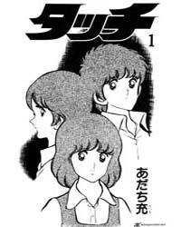 Touch 1 : Volume 1 by Mitsuru, Adachi