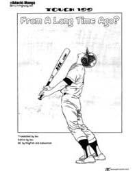 Touch 21 : Volume 21 by Mitsuru, Adachi