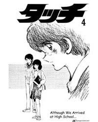 Touch 4 : Volume 4 by Mitsuru, Adachi
