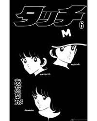 Touch 6 : Volume 6 by Mitsuru, Adachi