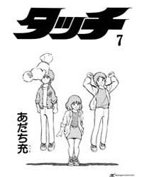 Touch 7 : Volume 7 by Mitsuru, Adachi