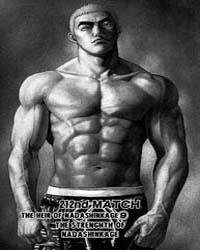 Tough 212 : the Strength of Nadashinkage Volume No. 212 by Saruwatari Tetsuya