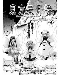 Touhou Sangetsusei Strange and Bright Na... Volume Vol. 12 by Zun