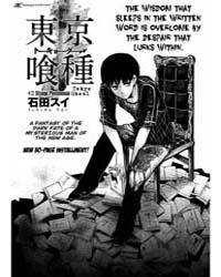 Toukyou Kushu 2 Volume Vol. 2 by Sui, Ishida