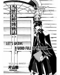 Tousei Gensou Hakubutsushi 25 Volume Vol. 25 by Tayama, Shuu