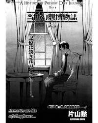 Tousei Gensou Hakubutsushi 9 Volume Vol. 9 by Tayama, Shuu