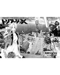 Triage X 13: Chapter 19 Volume Vol. 13 by Satou, Shouji