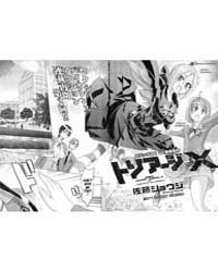 Triage X 7: Vol 3 Ch13 Volume Vol. 7 by Satou, Shouji