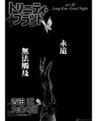 Trinity Blood : Issue 32: Long Kiss Good... Volume No. 32 by Sunao, Yoshida